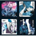 Art Post 4x1st class stamps SUOMI FINLAND